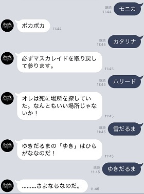 sagayuni02.jpg