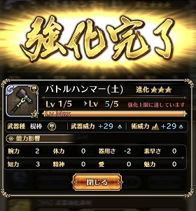 sagayuni79.jpg