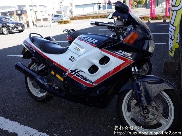 R0012250_20190114001805cc2.jpg