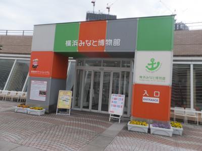 横浜みなと博物館_(2)_convert_20181209145456