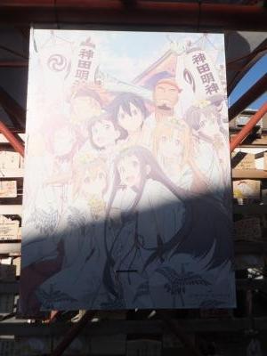 神田明神2019_(5)_convert_20190103192138