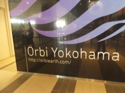 オービィ横浜_(1)_convert_20190108185511