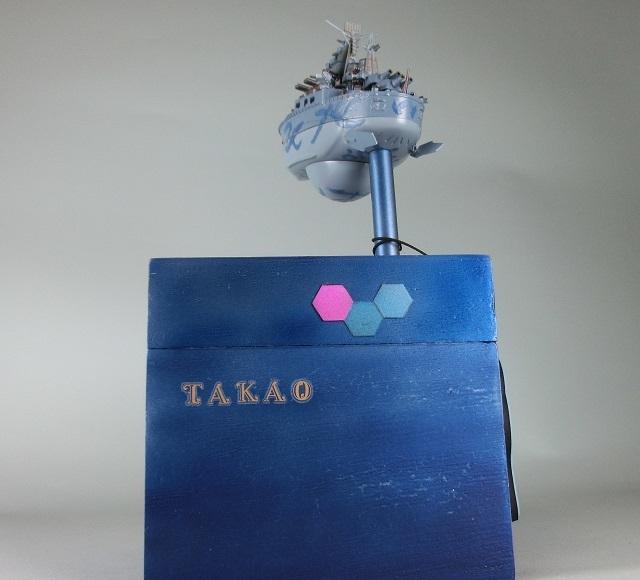 TAKAO (7)