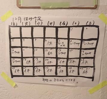 12/26-3
