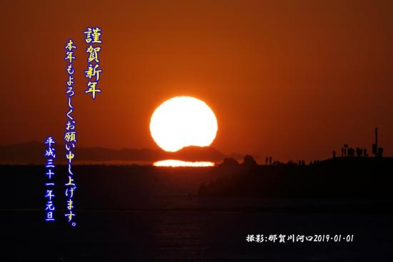那賀川河口-190100