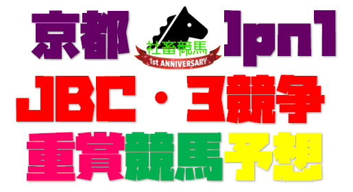 jbc001.png