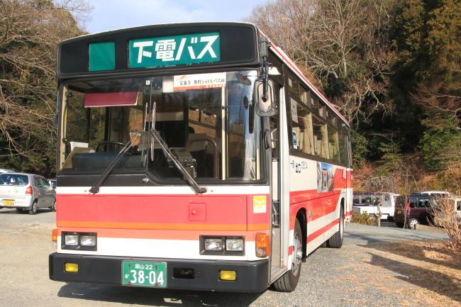 FC2B9533.jpg