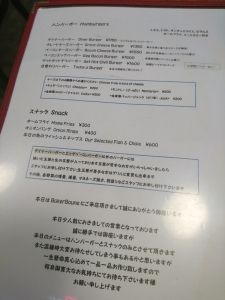 DSC_5412.jpg