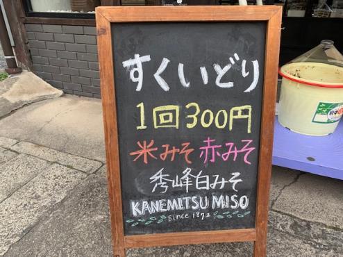 moblog_1049d261.jpg