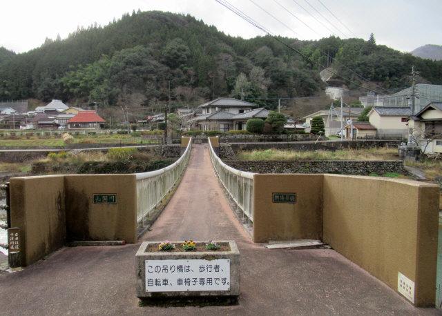 朝陽吊橋7
