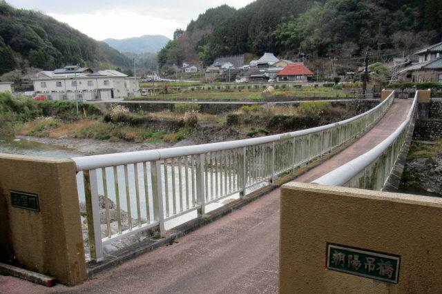 朝陽吊橋8