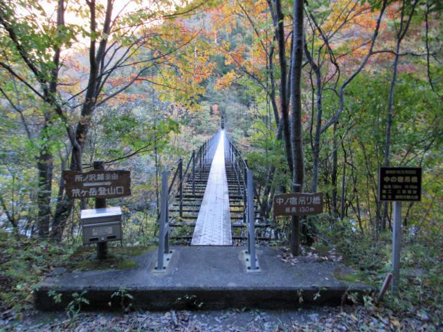中の宿吊橋1