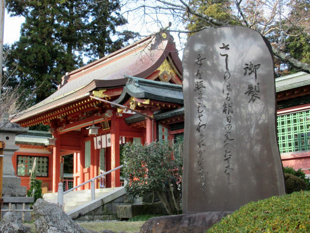 塩竈神社9