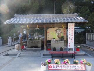 滋賀大野神社初詣