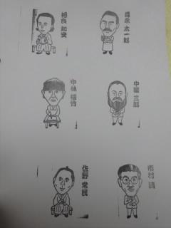 佐賀幕末維新博覧会スタンプ