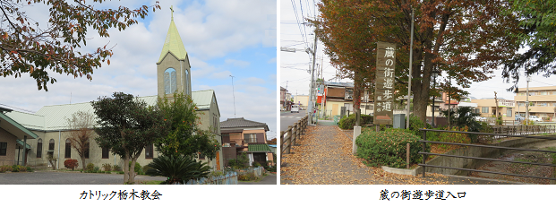b1118-1 教会-遊歩道
