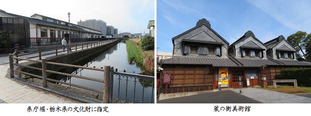 b1118-6 堀-美術館