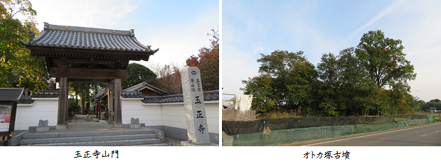 b1118-12 玉正寺