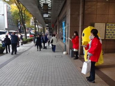 選挙啓発街頭キャンペーン