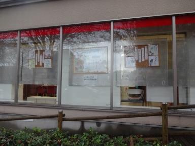 北陸銀行での俳句展
