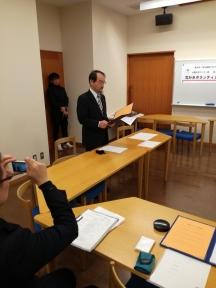 上田会長から協定書の確認も