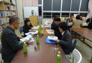 学びの部会