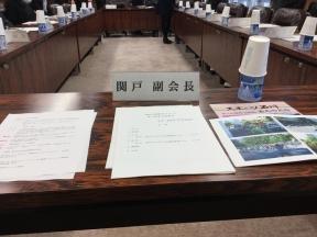 第3回金沢ウォーク実行委員会