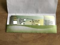 ファミマで発行した切符181012