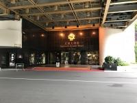 王朝大酒店181031
