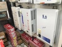 強制排気装置付き湯沸器181109