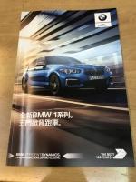 BMW1シリーズカタログ181116