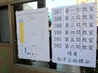 台湾の投票所潜入181124