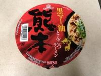マルタイ熊本ラーメン181127