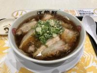 肉そば(東京叉焼麺)181226