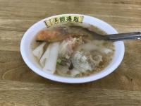 吳家鼎邊銼190102
