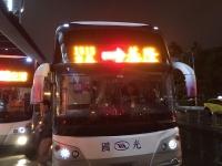 リムジンバス國光號で台北に戻る190102