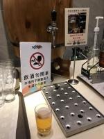 生ビールサーバー190111