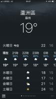 蘆洲19℃190115