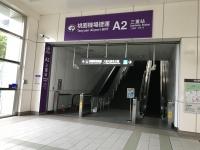 桃園機場捷運A2三重站190122