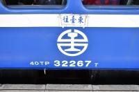 40TP32267T190126