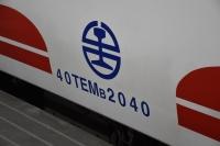 40TEMB2040車181025