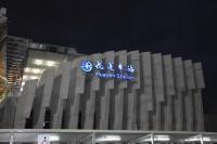 花蓮車站新装開店181025
