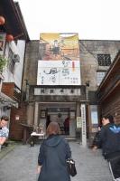 新北市最古の映画館瑞芳昇平戲院181026