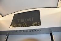 次はTaipei181026