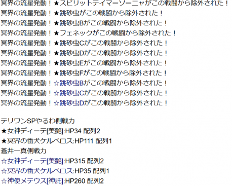 SnapCrab_NoName_2018-11-25_17-46-17_No-00.png