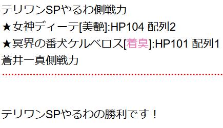 SnapCrab_NoName_2018-11-25_17-46-52_No-00.png
