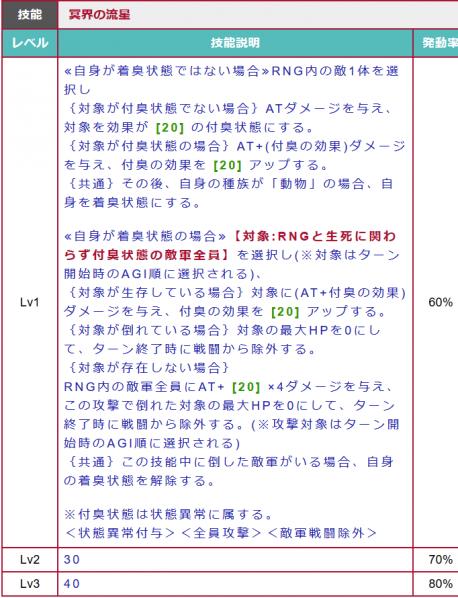 SnapCrab_NoName_2018-12-30_23-30-19_No-00.png