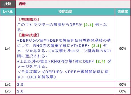 SnapCrab_NoName_2018-12-30_23-42-5_No-00.png