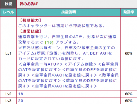 SnapCrab_NoName_2019-1-4_23-35-46_No-00.png