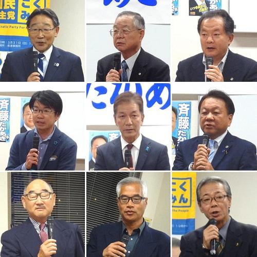 斉藤たかあき後援会<第16回 臨時総会>!③
